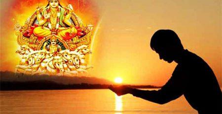 सूर्य देव को प्रसन्न करने के लिए