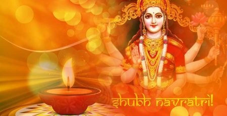 नवरात्र का शुभ मुहूर्त