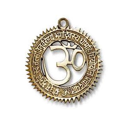 gayatri-mantra-pendant
