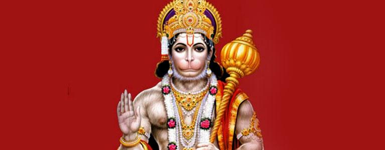 भगवान हनुमान पूजा