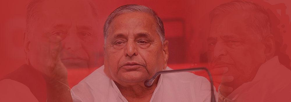 Mulayam Singh Yadav Predictions