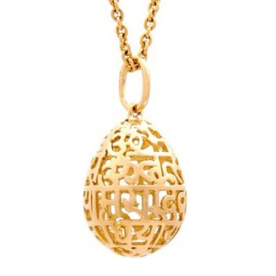 navratan-gayatri-mantra-pendant