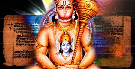 Story of lord Hanuman birth