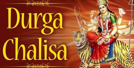 Durga Chalisha