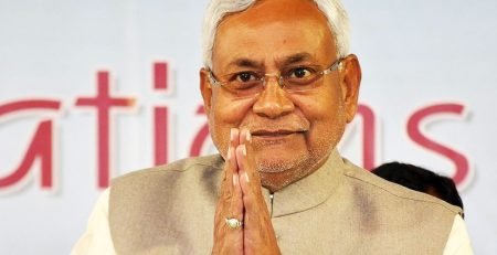 Predictions About Nitish Kumar
